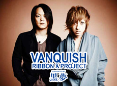 VANQUISH×黒夢