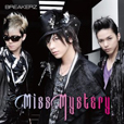 Miss Mystery 初回限定盤B