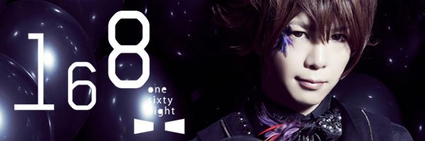 168 –one sixty eight-インタビュー