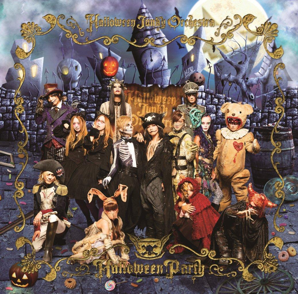 junky orchestra halloween party mp3