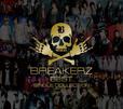 BREAKERZ BEST~SINGLE COLLECTION~ 初回限定盤A