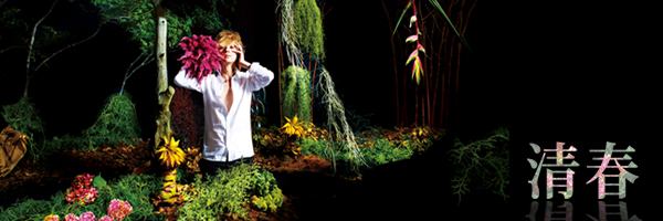 清春の画像 p1_24