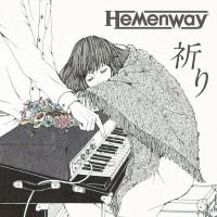 Hemenway_inori_0125_fix