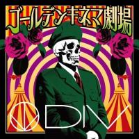 DIV_Golden通常盤