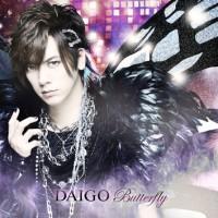 DAIGO_butterfly_初回A