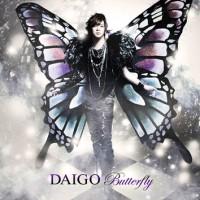 DAIGO_butterfly_通常