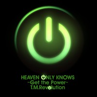TMR_Heaven_Only_01
