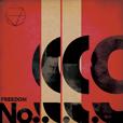 『FREEDOM No.9』CD+Blu-ray