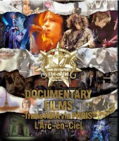 13DOCUMENTARY FILMS 〜Trans ASIA via PARIS〜