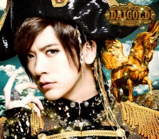 daigo_daigold_jk_syokaiB_low