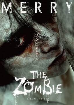 zombie_web_ad1