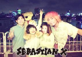 SEBASTIAN X140205