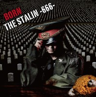 stalin_jacket_new