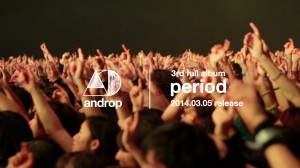 androp01
