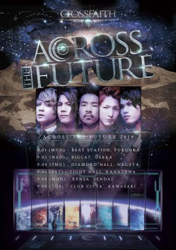 ACROSS THE FUTURE ツアー詳細