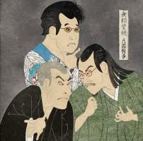 cover_ningenisu_buraihoujou