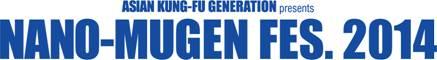 NANO-MUGEN FES. 2014_logo