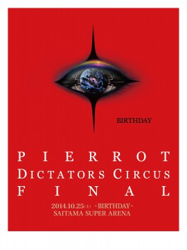 pierrot_flyer_red