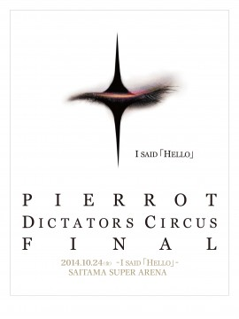 pierrot_flyer_white