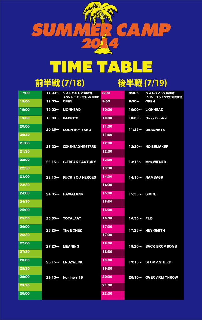 SUMMER CAMP_timetableall