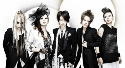 exist†trace140818