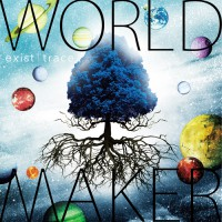 WORLD MAKER_Tsujo