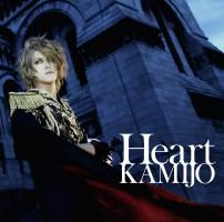 KAMIJO_Heart限定盤