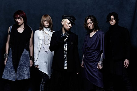 DIRENGREY140901