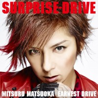 SURPRISE DRIVE_CD+DVD (メイン)