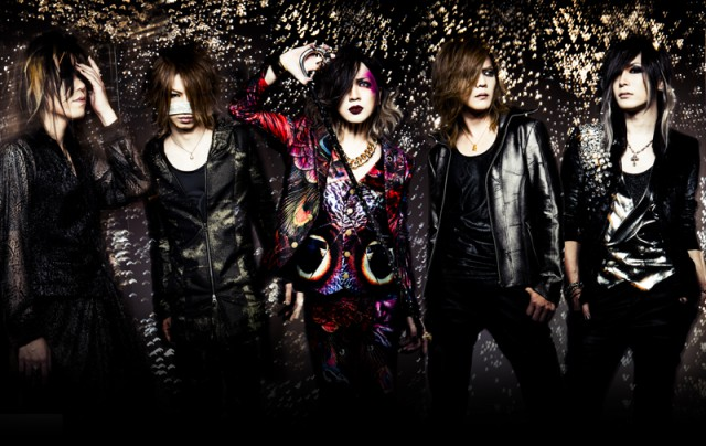 the GazettE141106