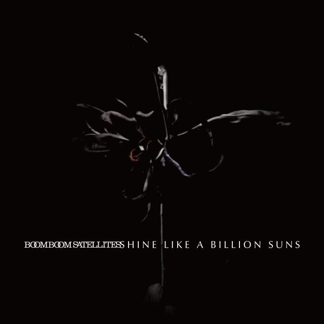 初回盤_SHINE LIKE A BILLION SUNS