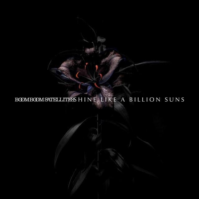通常盤(重)_SHINE LIKE A BILLION SUNS