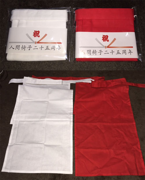 tourgoods_fundoshi