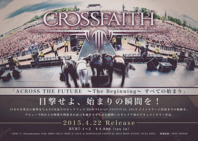 Crossfaith_Documentary