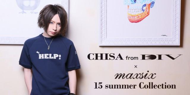 CHISA×maxsix バナー