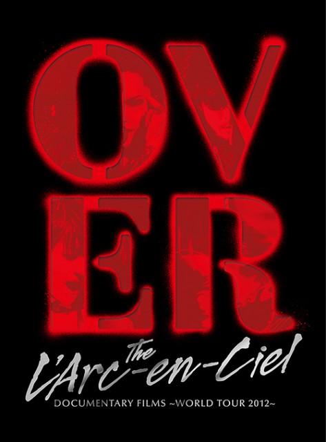 OVER_完全生産限定盤_S