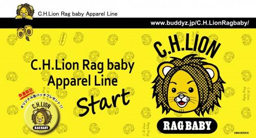 ragbaby_buddyz_1