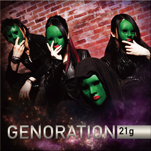 genoration-CD300