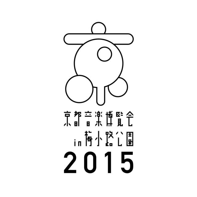 オンパク2015_ロゴ