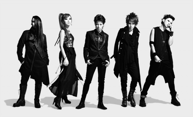 exist†trace150410