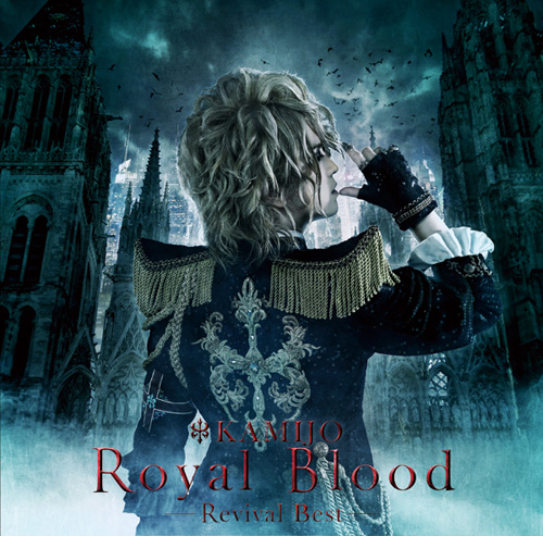 Royal-Blood-〜Revival-Best〜_初回限定盤
