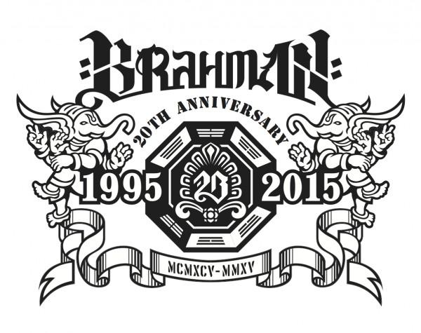 brahman_20th_logo