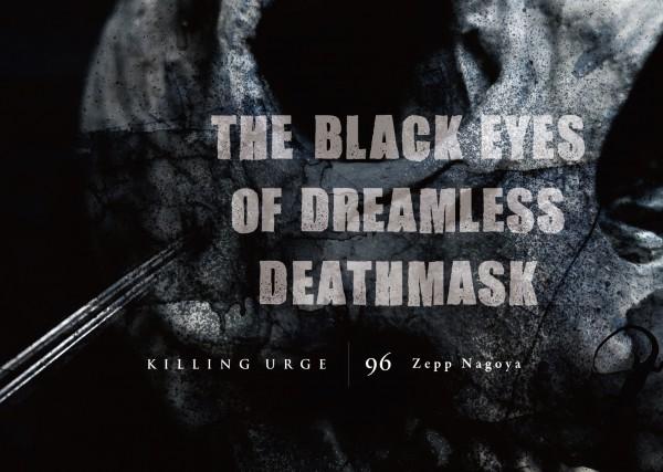The Black Eyes of Dreamless Deathmask