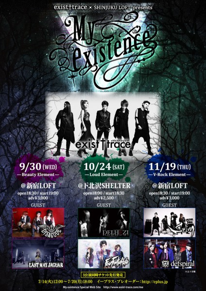 exist†trace×新宿LOFT