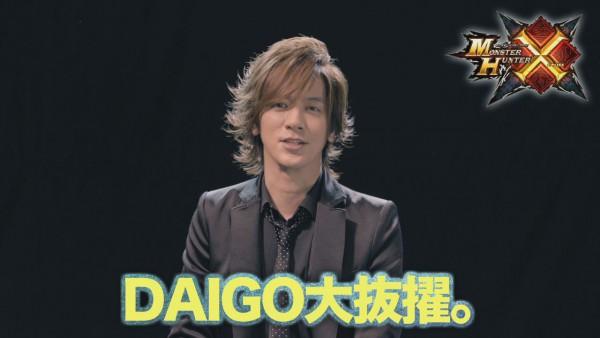DAIGO【カプコンリリース用1】