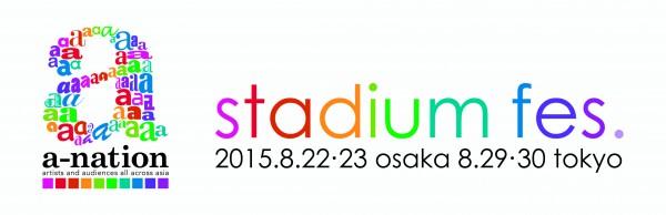 sf_logo-01 (1)