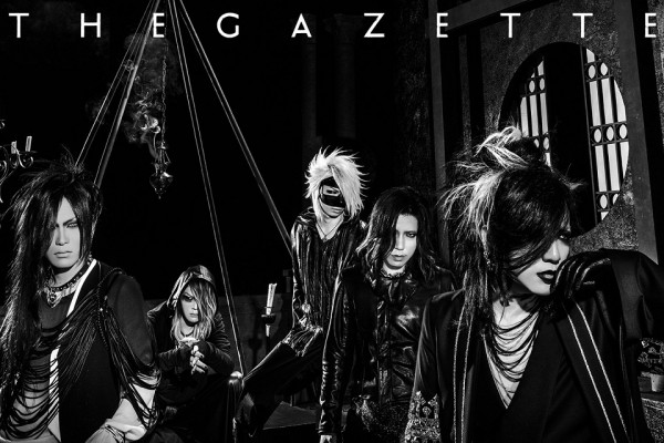 the GazettE150803