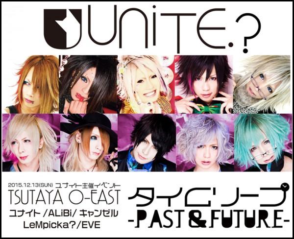 unite_line