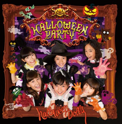 HALLOWEEN PARTY(HALLOWEEN DOLLS)