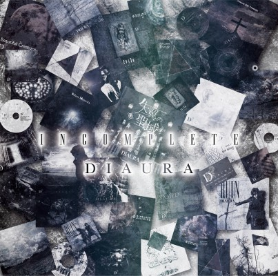 DIAURA_INCOMPLETE通常盤